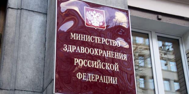 Регионы РФ получили пробную вакцину от COVID-19