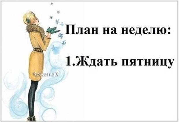 https://4tololo.ru/files/styles/large/public/images/20133003171452.jpg?itok=dGWDyjHC