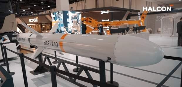 Противокорабельная ракета HAS-250