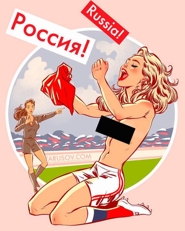 Пикантный футбол: российский художник нарисовал в стиле пин-ап красивых болельщиц с Чемпионата мира.