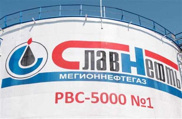 """Выручка """"Славнефть-Мегионнефтегаз"""" за 2020 год уменьшилась на 60%"""