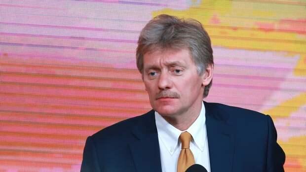 Решение об участии России в саммите по климату пока не приняли