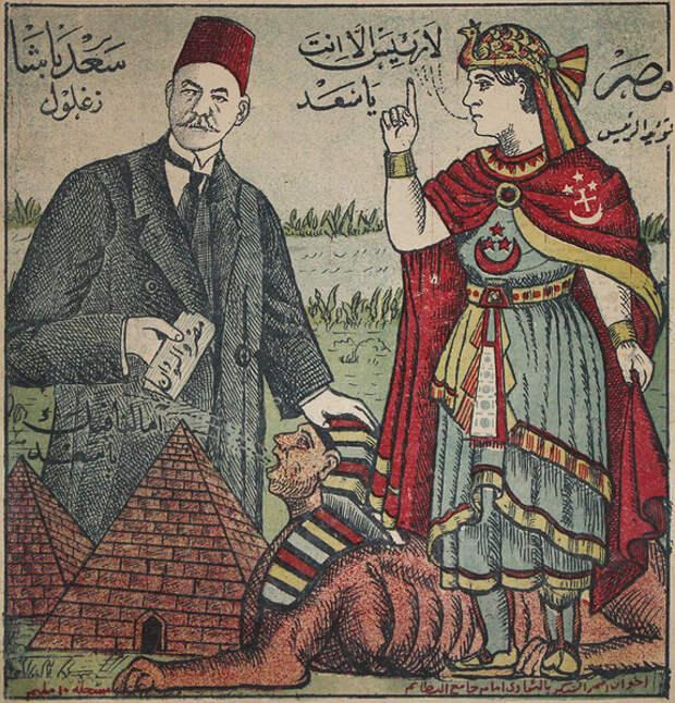 Бывают ли у мусульман иконы?