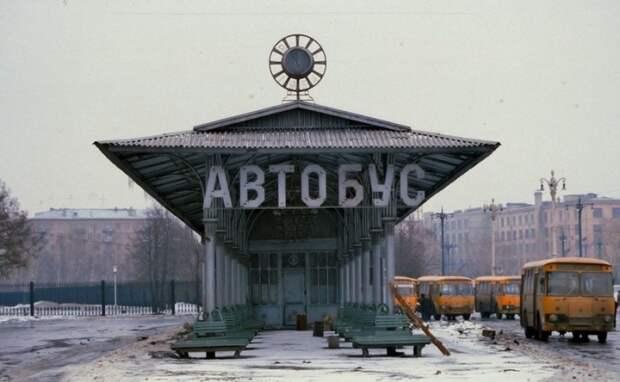Городская автобусная станция.