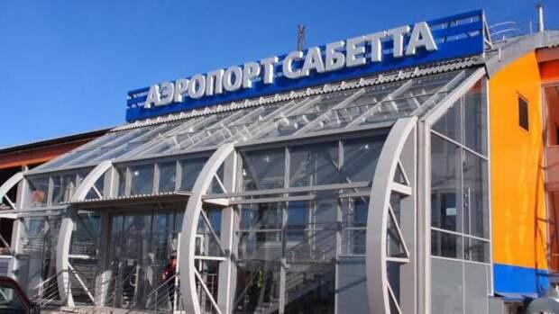 Ограничения сняты саэропорта Сабетты