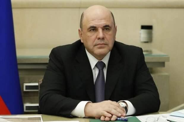 Правительство выделит 4 млрд рублей на программу «Пушкинская карта»