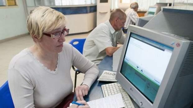 Российских работодателей начнут наказывать за отказ в трудоустройстве граждан предпенсионного возраста