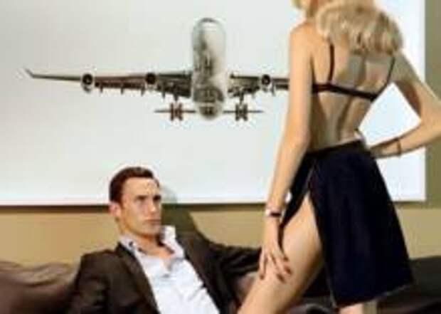 Секс в самолёте – модные тенденции осени 2019