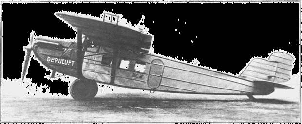 Немецкий след в истории гражданского воздушного флота СССР