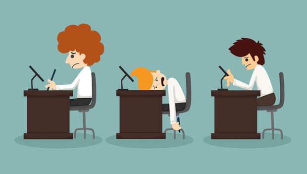 2. Работа - место конкуренции, а не товарищества  друг, причина, сложность, человек
