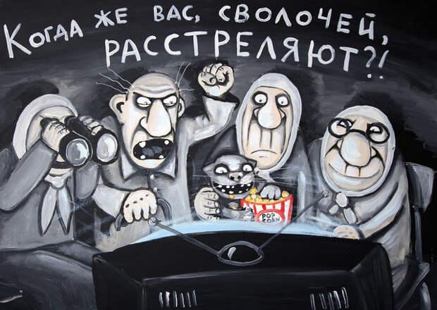 Художник Вася Ложкин: добрые коты и суровые люди » Notagram.ru