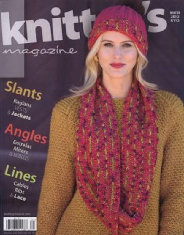 Knitter's Magazine K113 Winter 2013 (вязание)