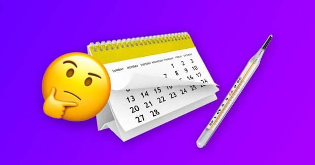В какой день недели лучше не болеть? Совет от Следственного комитета