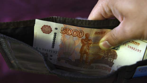 Уволенные после 1 марта жители Подмосковья получат максимальное пособие в апреле – июне