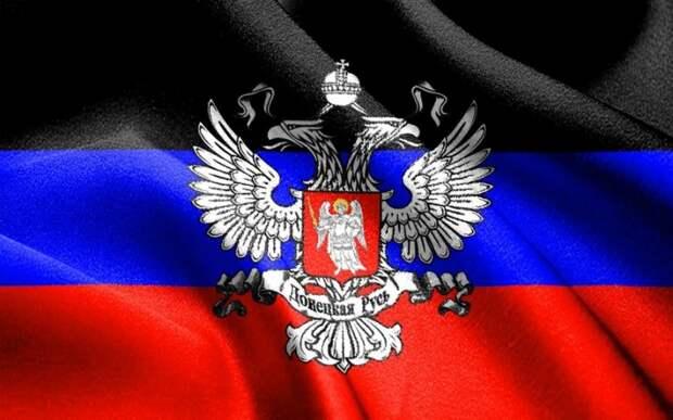 Власти: ДНР примет меры в связи с подписанием Украиной соглашения с ЕС