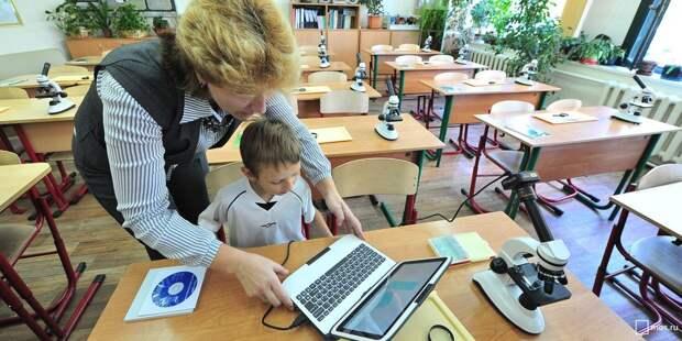 Специалист семейного центра из Лианозова поделилась лайфхаками об адаптации ребенка к школе