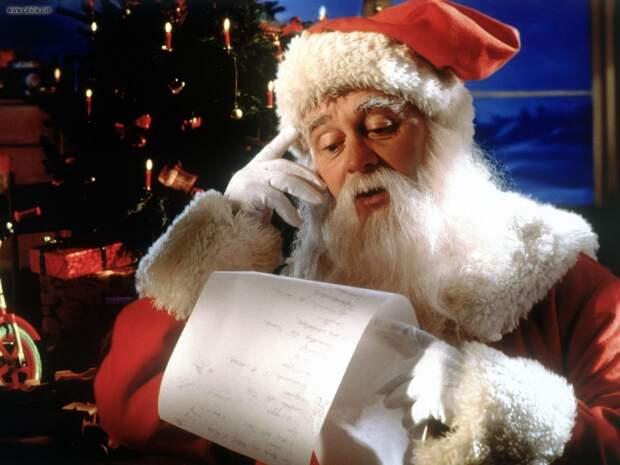 Что Дед Мороз принесет россиянам на Новый год