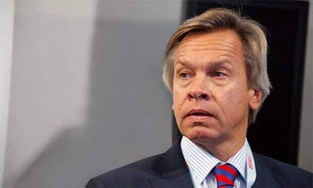 Пушков: МВФ просит Россию простить долги Украине. Для вступления в НАТО?. 307885.jpeg