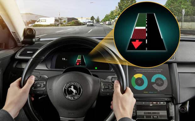 Continental разрабатывает самообучающуюся систему помощи водителям