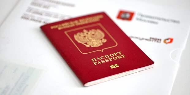 В МФЦ Марьина криптобиокабина для оформления загранпаспорта теперь доступна без записи