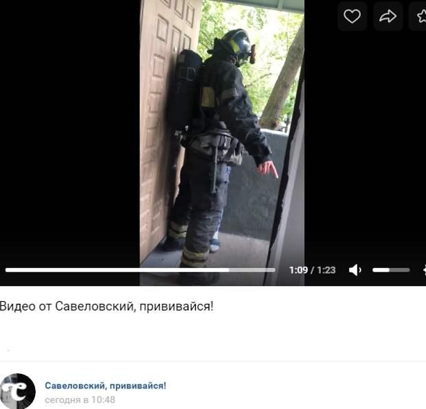 В доме на Башиловской аварийная служба предотвратила утечку газа