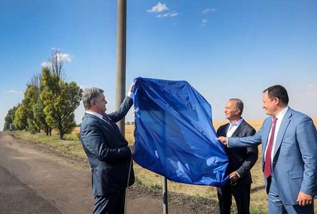 """""""Это ад"""":  Пользователи соцсетей высмеяли торжественно открывшего дорожный знак Порошенко"""