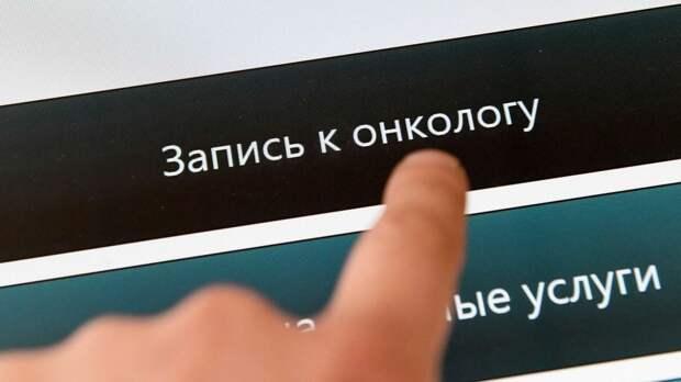 Рак груди: печальная статистика в Севастополе и методы борьбы