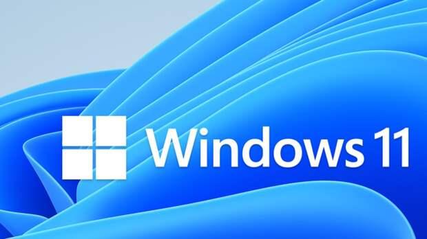 """Пользователям Windows 11 заблокировали доступ к классическому меню """"Пуск"""""""