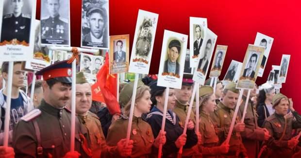 ⚡ Путин перенес «Бессмертный полк» на 2021 год