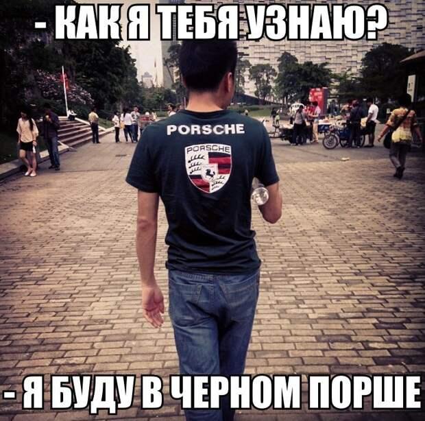 Футболка для знакомства)