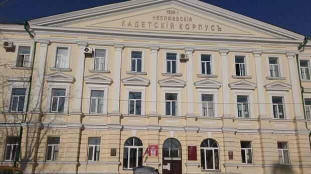 Ремонт крыши Неплюевского кадетского корпуса вОренбурге обойдется в8,5млн. рублей