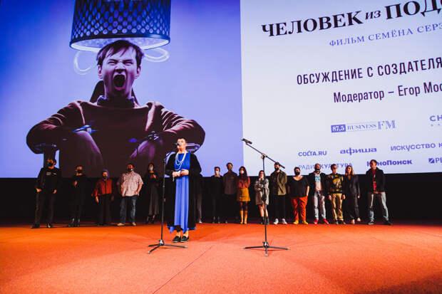 Наталья Мокрицкая: «В Человеке из Подольска все комплексы современного жителя России»