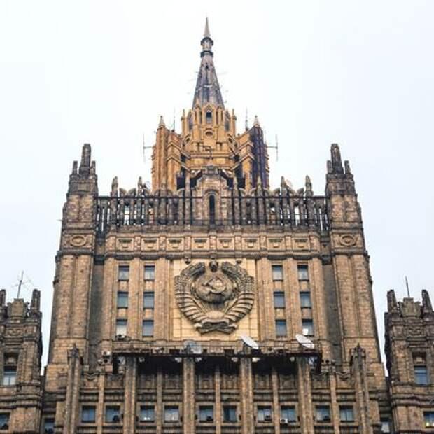 МИД России предупредил о преследовании россиян в США