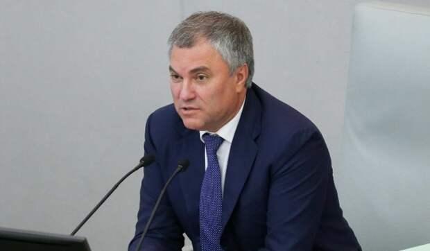 Володин призвал украинские власти прекратить нагнетать ситуацию в Донбассе