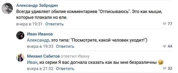 Андрей Бочаров. В интервью Дудю Навальный...