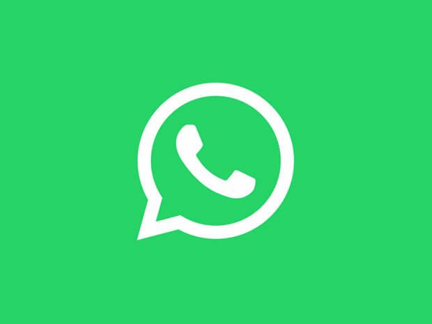 Пользователям WhatsApp на базе Android грозит взлом мессенджера