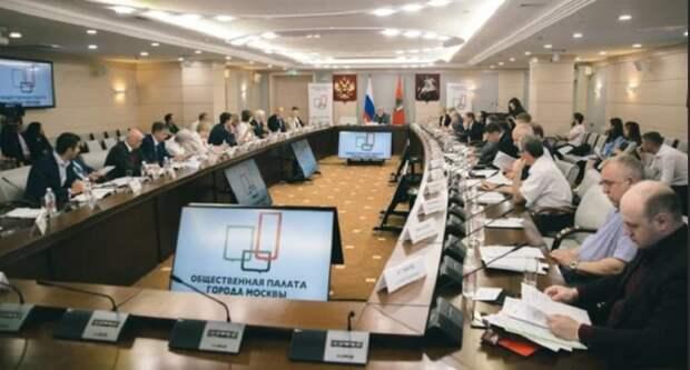 В Москве утверждены избирательные округа, в которых будут проведены электронные выборы депутатов Мосгордумы