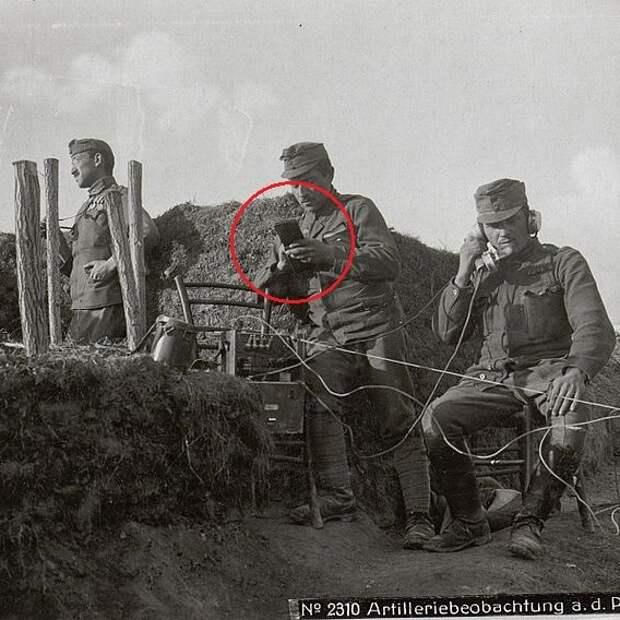 Австро-венгерские смартфоны