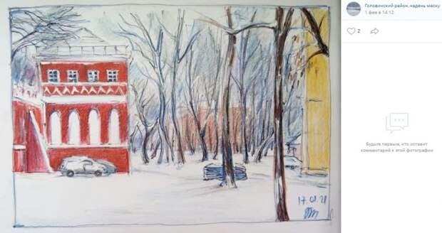 Рисунок дня: набросок усадьбы Михалково