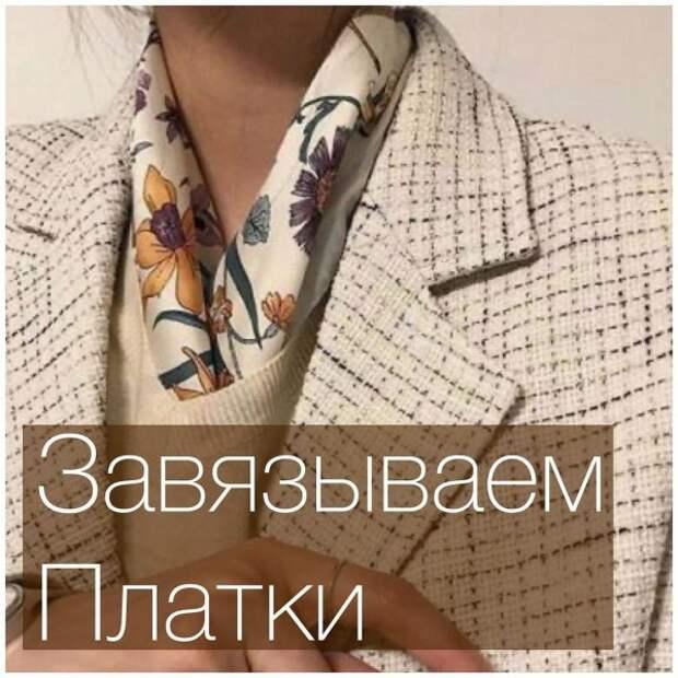 photo_2020-04-16_12-32-25