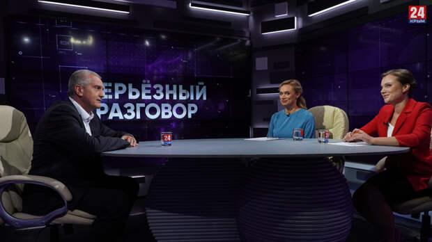 Глава Крыма рассказал про армии ботов со стороны Украины