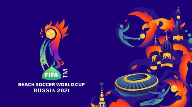 На ЧМ-2021 в Москве пока дела у сборной России идут туговато. Сегодня наши футболисты обыграли Парагвай лишь в серии пенальти, но главное - обыграли