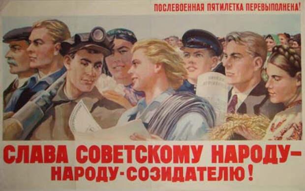 Программа реформ и приватизации «500 дней» Явлинского-Шаталина — план по развалу СССР