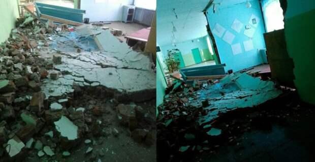В школе обрушилась стена (ВИДЕО)