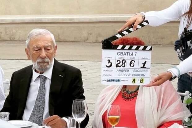 Участие Кикабидзе в сериале «Сваты» вызвало скандал