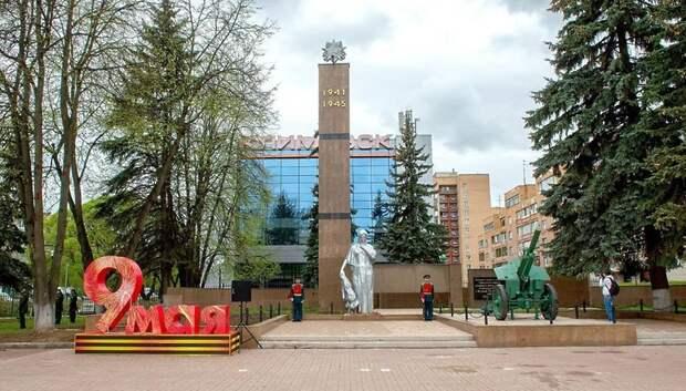 Октябрьскую площадь благоустроили в микрорайоне Климовск Подольска