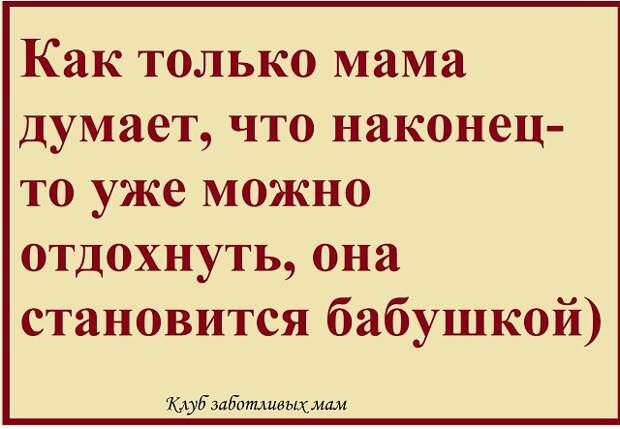 3416556_image_11_ (640x443, 60Kb)