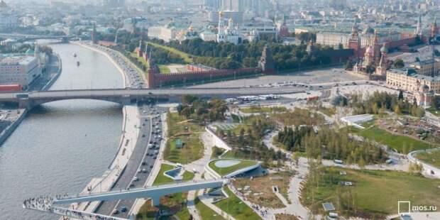 Журнал TIME включил парк «Зарядье» в список лучших мест в мире. Фото: mos.ru