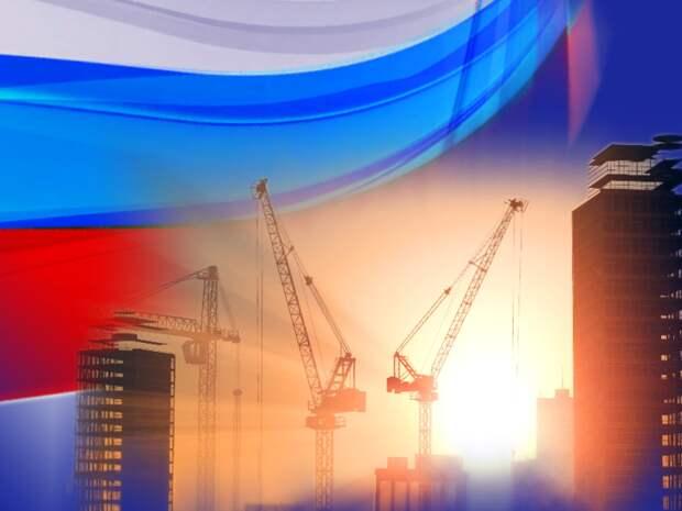 Нужны ли России новые города в Сибири