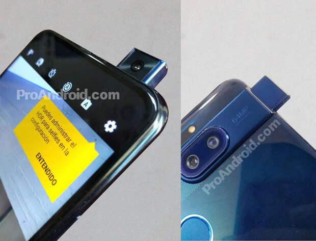 Motorola One Hyper с выдвигающейся камерой появился на первых фото